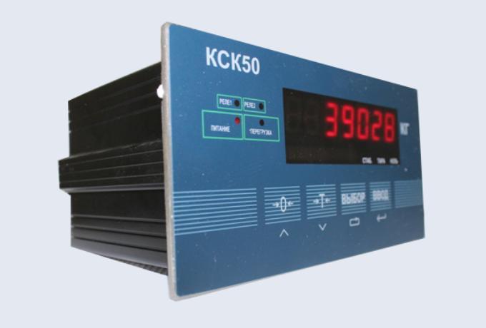 Весовой терминал КСК50